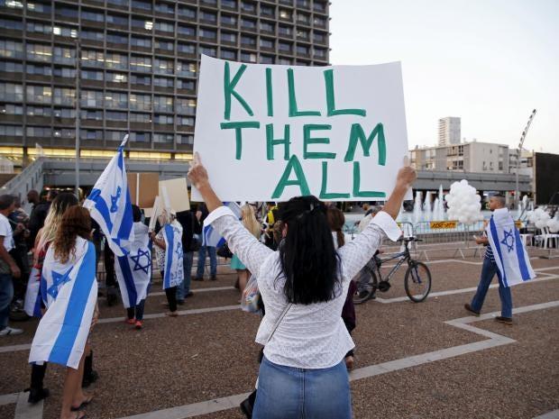 israel-trial-0.jpg