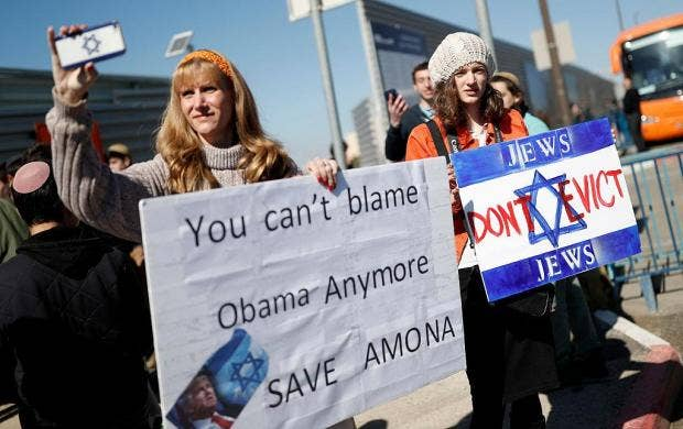 amona-protest.jpg