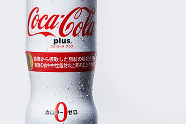 Coca-Cola Plus: New Coke with fibre could be healthiest yet | The ...