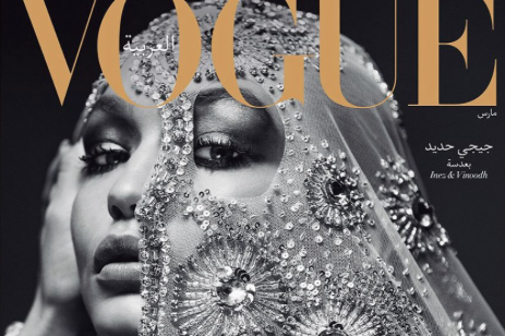 gigi-arabia-vogue.png