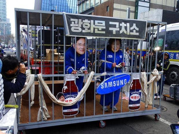 south-korea-corruption.jpg