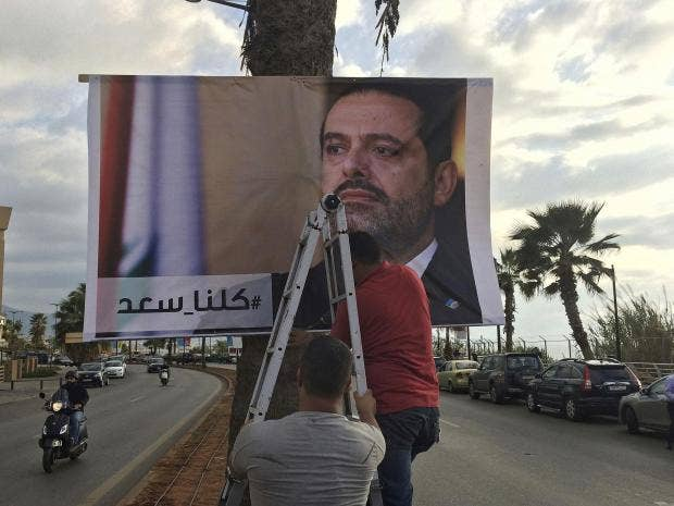 hariri-lebanon.jpg