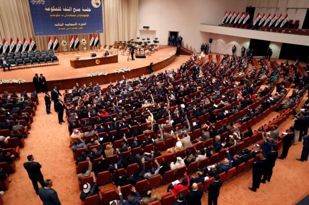 iraqi-parliament.jpg