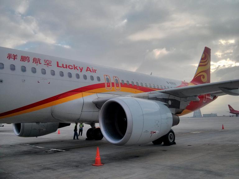 lucky-air.jpg