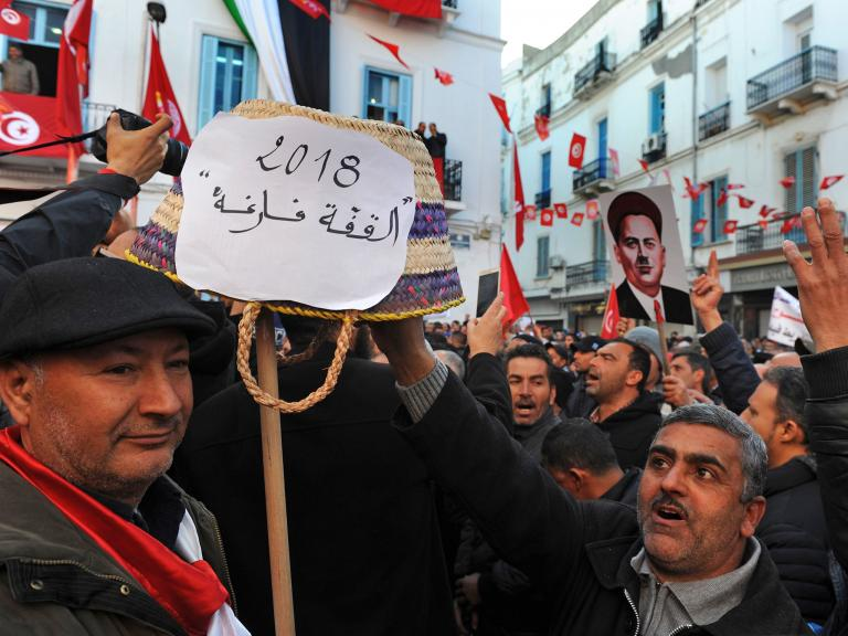 tunisia-workers-protest.jpg