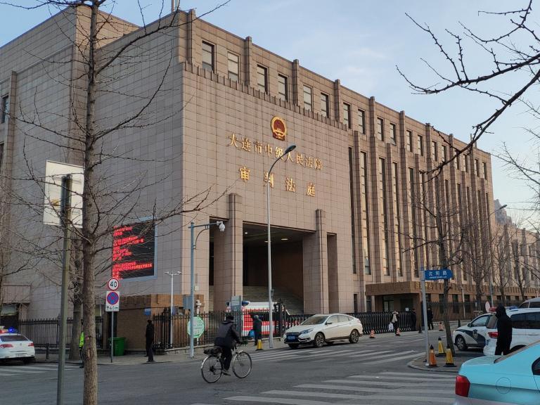 China-court.jpg