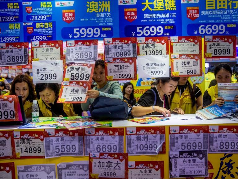 china-travel.jpg