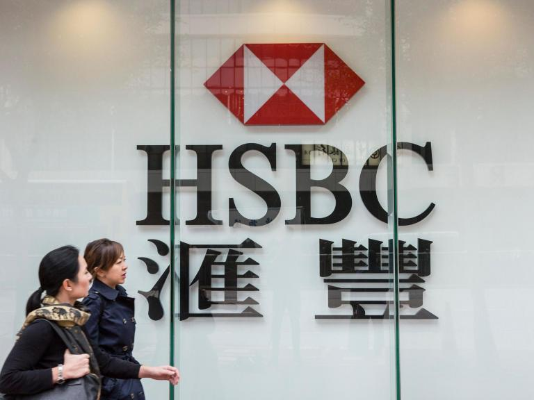 HSBC to cut 35,000 jobs as profits fall by a third