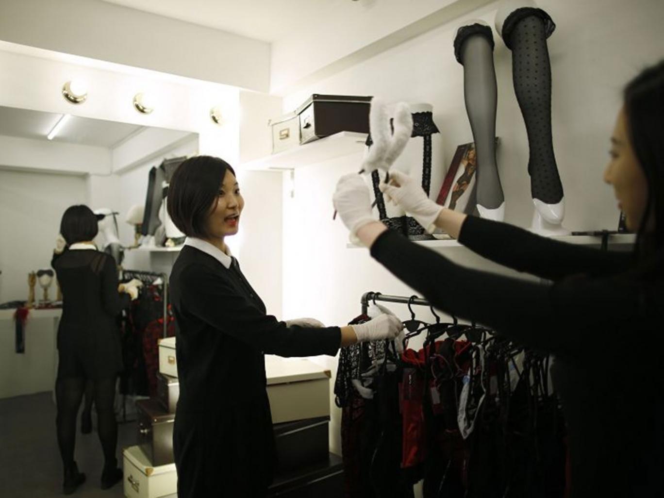 Korean Sex Shop 53