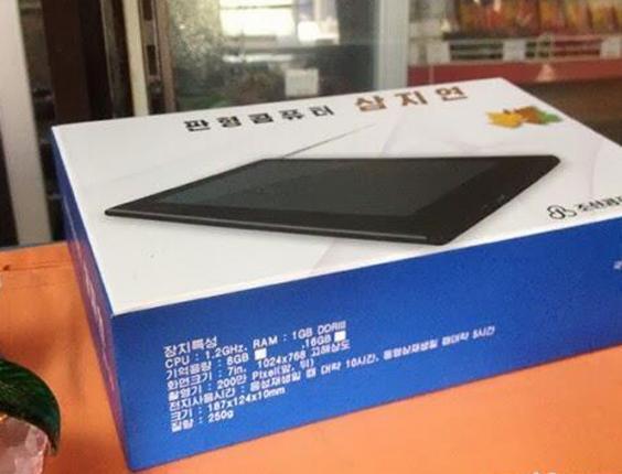 NKorea_tablet.jpg