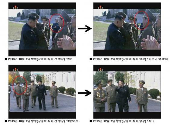 Korea-5.jpg