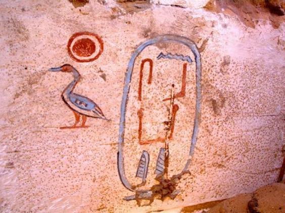 pharao2.jpg