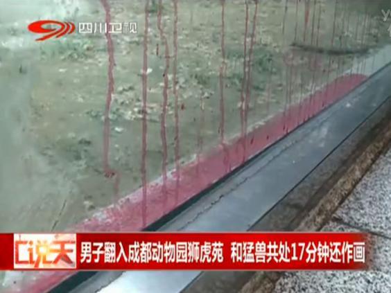 china-tiger-man.jpg
