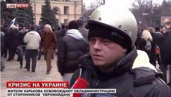 Leonardo-DiCaprio-Ukraine.JPG