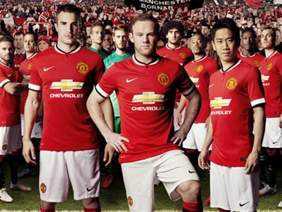 manchester-united-kit.jpg