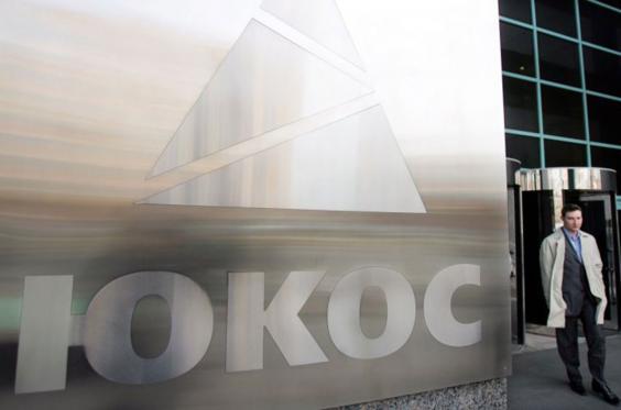 25-Yukos-AFP.jpg