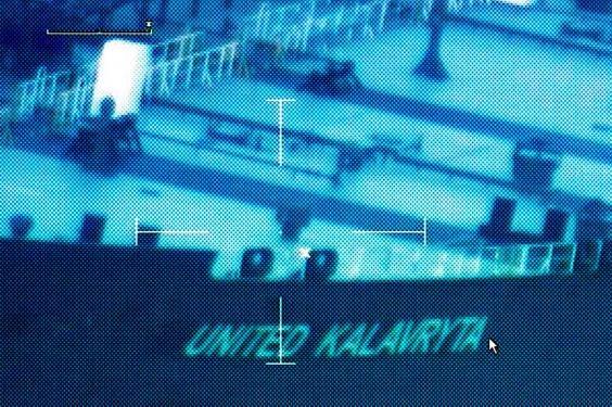 United-Kalavrtr2.jpg