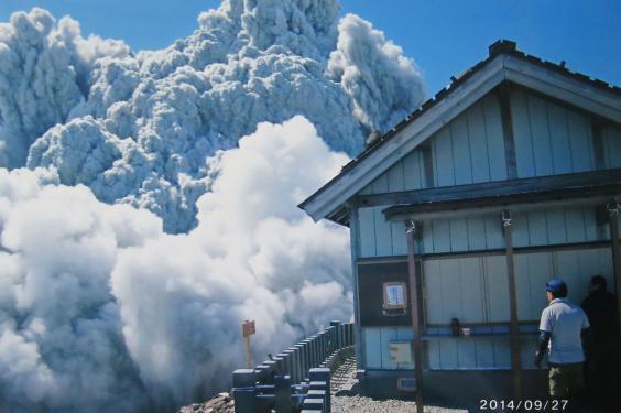 volcano-last-pictures4.jpg
