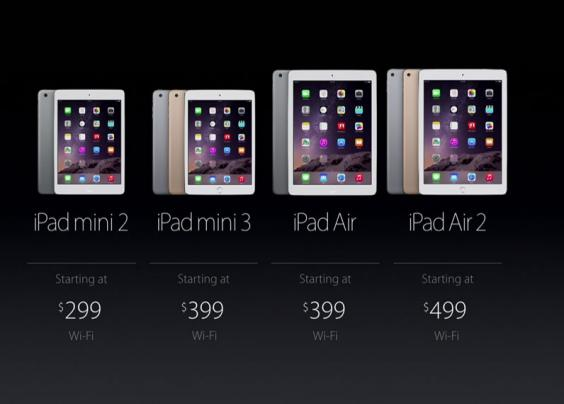 ipad-prices.jpg