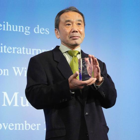 Author_Haruki_Murakami.jpg