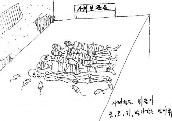 Prison-camo.jpg