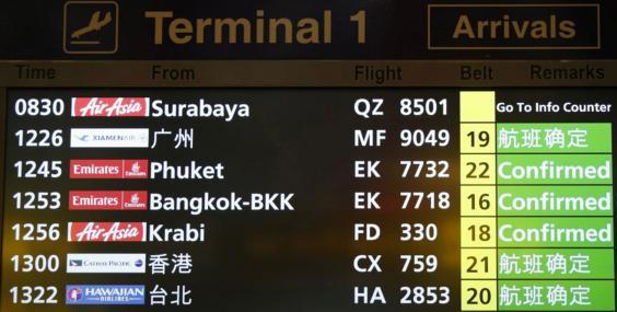airasia-notice2.jpg