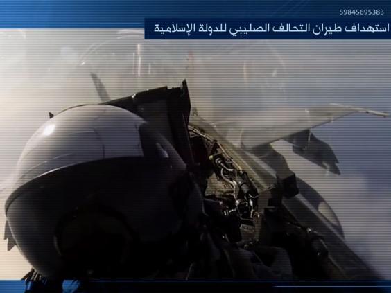 Isis-Video-Still.jpg