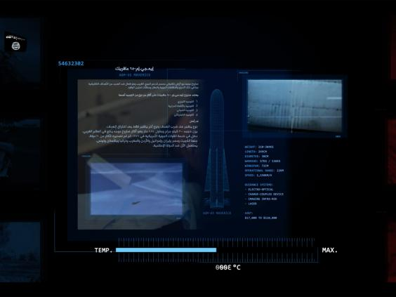 Isis-Video-Still2.jpg