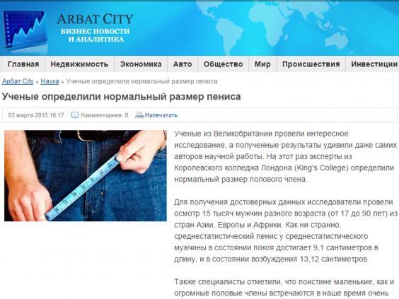 russia-Arbat-City.jpg