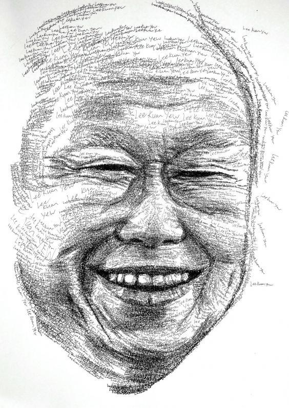 Ong-Ye-Teck-portrait_1.jpg