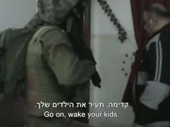 IDF-children-2.jpg