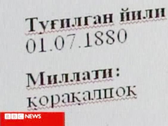 Tuti-Yusupova_3.jpg