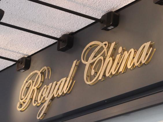 18-Royal-China-Club.jpg