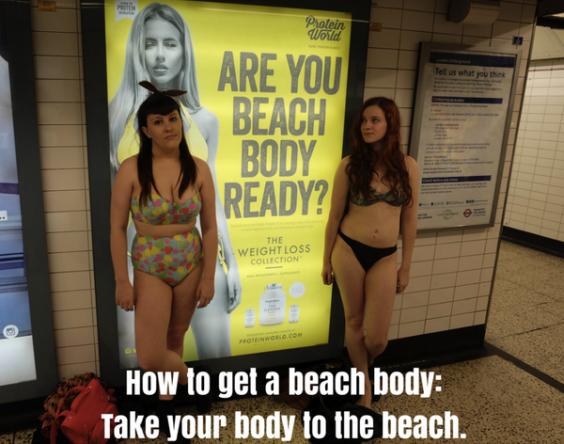 beachbody2.png