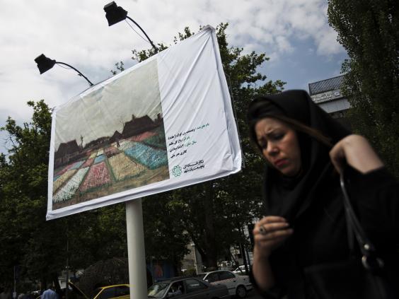 Tehran-billboard-2.jpg