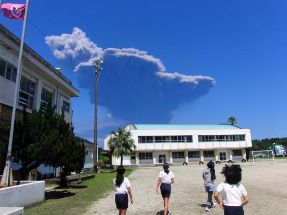 volcano-japan-1.jpg