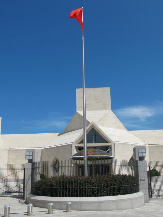 Chinese-embassy-US.jpg