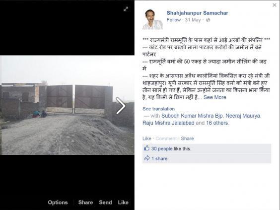 Jagendra-Singh-3.jpg