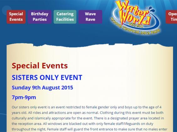 waterworld-event.jpg