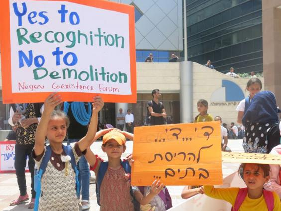29-Israel-Demonstration.jpg