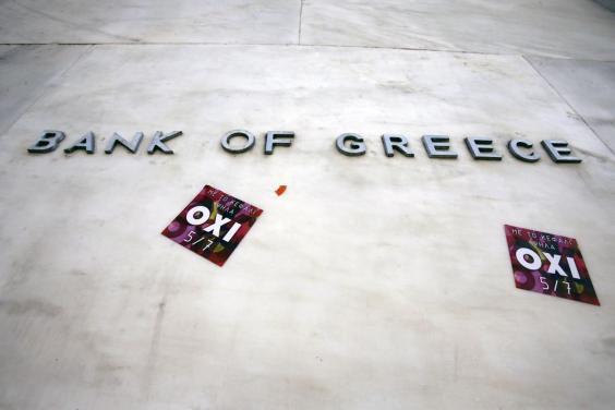bankofgreece.jpeg
