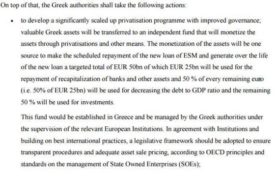GreeceFund.JPG
