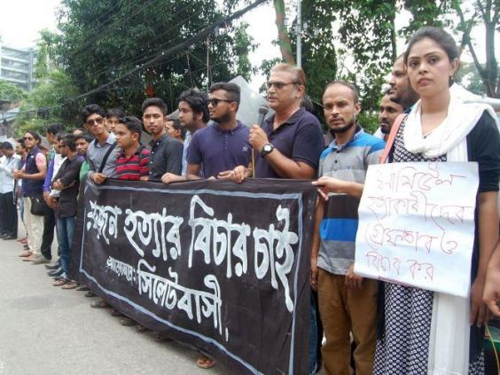 Bangladesh-protest.jpg