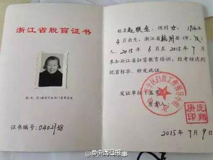 china-100-book.jpg