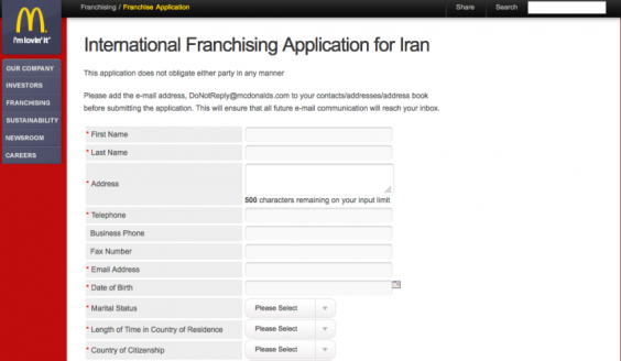 iran nuclear deal does this application form mean you 39 ll