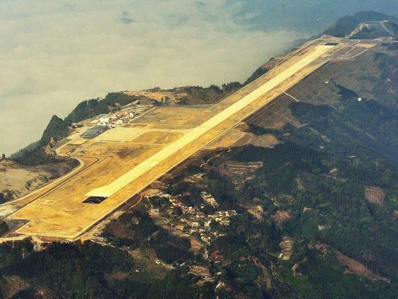 Hechi-Jinchengjiang-Airport.jpg