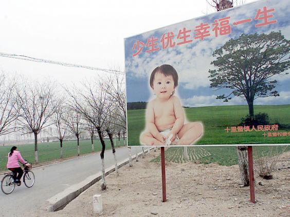 childposter.jpg