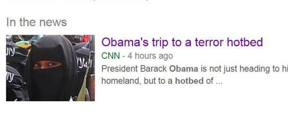 CNN-headline.jpg