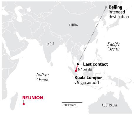 MH370 Boeing 777 wing that could match missing plane found on the