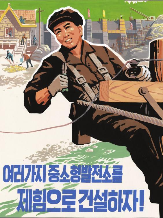 32-Poster11.jpg